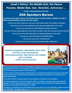 speakers bureau flyer october 2015